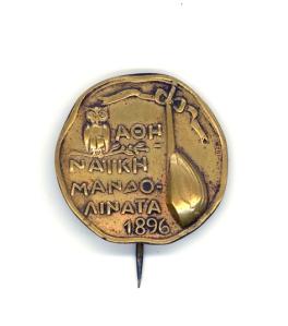 Καρφίτσα Μανδολινάτας